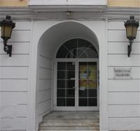 Nerja Centro Cultural 3