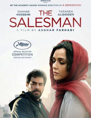 Film Salesman
