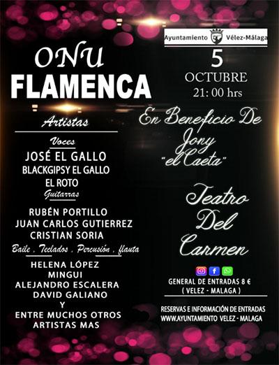 Velez Teatro del Carmen Flamenco 201710