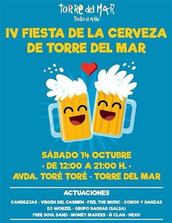 Torre Fiesta de la Cerveza 2017