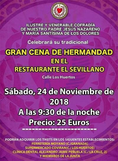 Nerja Gran Cena de Hermandad 2018