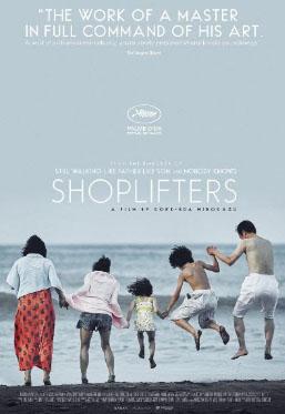 Nerja CCN Film Shoplifters