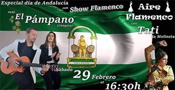 Competa Pampano Aire Flamenco